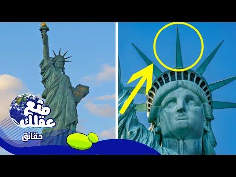 8 حقائق صادمة عن أشهر المعالم السياحية في العالم !