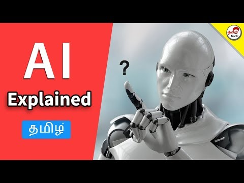 What is AI ? Artificial Intelligence - Real Future ?  | Tamil Tech Explained