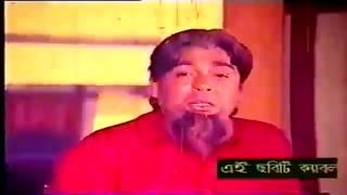 আমি বিয়ে করব ।  Bangla Movie song/ bangla funny movie song/ by humayun paridi