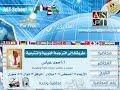 طريقك إلى الترجمة الفورية والتتبعية   أ . احمد عباس   AST-School
