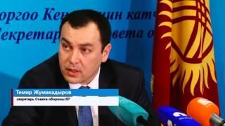 Мы лучше всех в Средней Азии боремся с коррупцией.