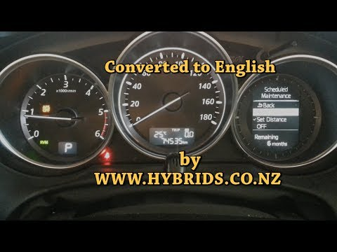 Mazda CX-5 Instrument Cluster - Japanese To English Conversion
