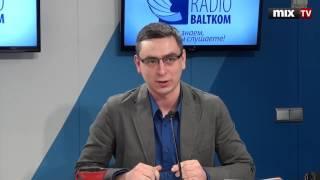 """Начальник отдела статистики доходов и условий жизни  Виктор Веретянов в программе """"Разворот"""" #MIXTV"""