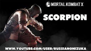 Mortal Kombat X Tower - SCORPION (RUS)