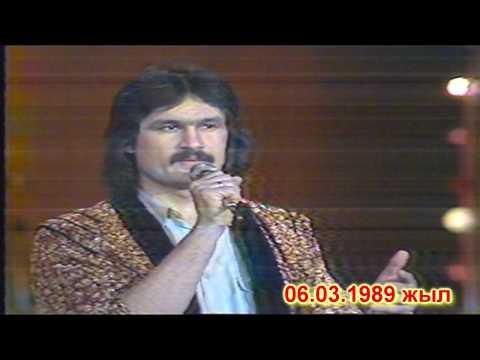 Рустам Гаипов Тамаша 1989