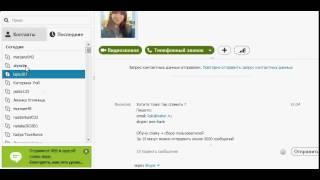 бази даних смс icq skype для розсилки