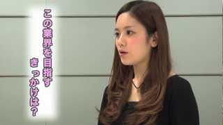 東京俳優市場2012春 第1話 aキャスト 筧 美和子さんインタビュー