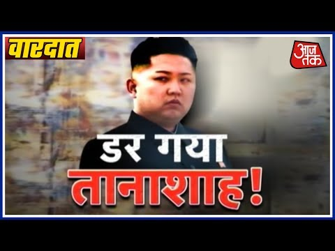 Vardaat: North Korea Caims US Biochemical Plot To Kill Kim Jong Un
