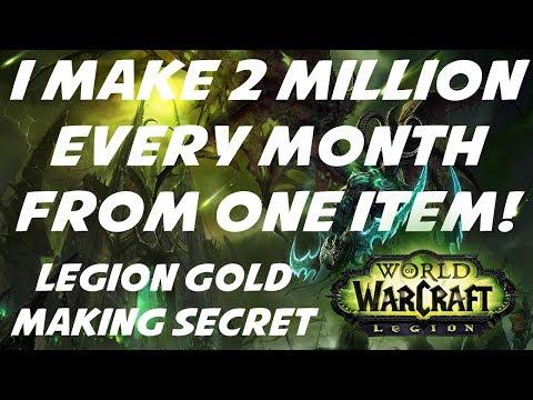 World of Warcraft Gold Making Secret - 2 Million Gold Every Month!