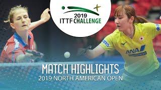 Ольга Воробьёва vs Miyu Kato | North American Open 2019 (R64)