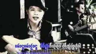 Dai Lue Song : My Sweetheart