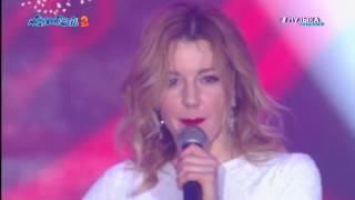 Юлианна Караулова - Разбитая Любовь (#SnowПати)