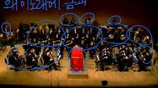 비상 5학년 관악기.2서양관악기