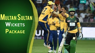 Multan Sultan Vs Peshawar Zalmi | Top Wickets By Peshawar Zalmi | PSL 2018