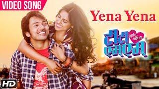 येना येना | Yena Yena | Video Song | TTMM तुझं तू माझं मी | Lalit Prabhakar & Neha Mahajan