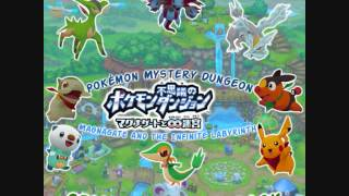 Ochre Quarry - Pokémon Mystery Dungeon: Gates to Infinity