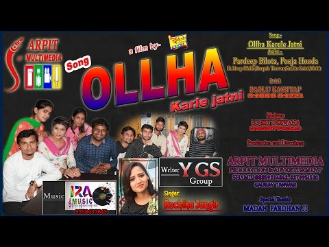 new song OLLHA KARLE JATNI .Pooja Hooda,Arman music Records,Arpit Multimedia IRA Music