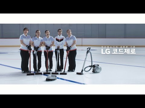 LG 코드제로 TVC - 국가대표답게, 코드제로답게 편 (A편)