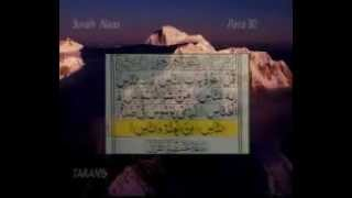 four qul shareef with urdu translation