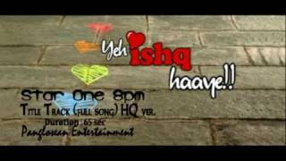 Yeh Ishq Haaye feat. Mohit Pathak | Title Track Star One