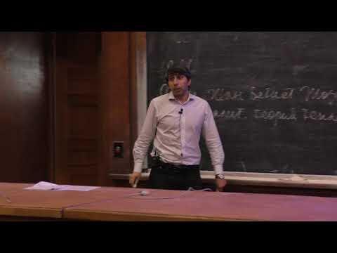 Методы математической физики. Профессор Боголюбов Александр Николаевич (Лекция 1)