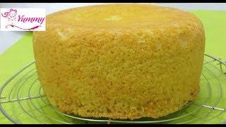 الكيكة الاسفنجيه بدون محسن/ كيك الحله / مطبخ يمي