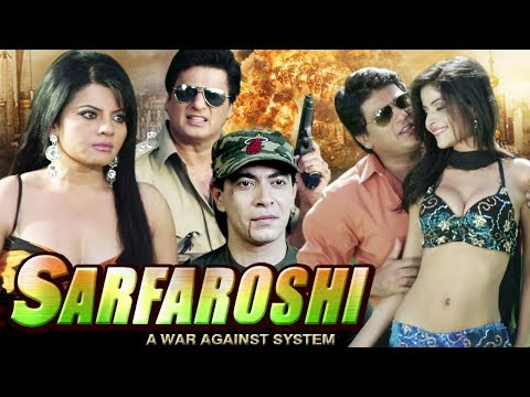Sarfaroshi Full Movie | Latest Hindi Movie 2019 Full Movie | Latest Hindi Action Movie | Ayub Khan
