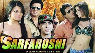 Sarfaroshi Full Movie   Latest Hindi Movie 2019 Full Movie   Latest Hindi Action Movie   Ayub Khan
