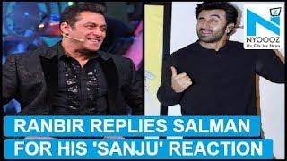 Salman Khan says Sanjay Dutt should play himself in 'Sanju', Ranbir replies