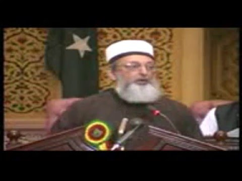 Political & Monetary Sovereignty in Pakistan By Sheikh Imran Hosein