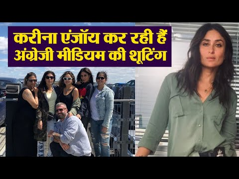 Kareena Kapoor Khan poses with Angrezi Medium team in London | FilmiBeat Mp3