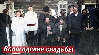 """Документальный фильм """"Вологодские свадьбы"""", 1973 год"""