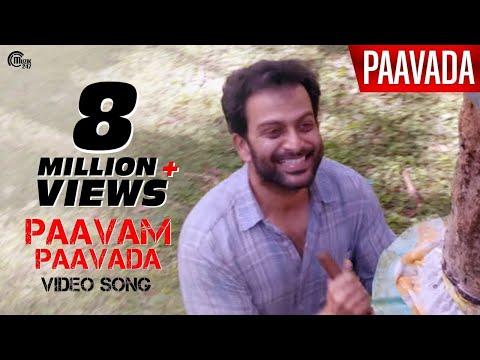 Paavada | Paavam Paavada Video Song ft Prithviraj Sukumaran | Official