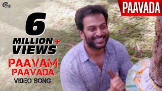 Video Paavada | Paavam Paavada Video Song ft Prithviraj Sukumaran | Official download MP3, 3GP, MP4, WEBM, AVI, FLV Oktober 2018