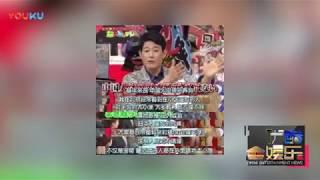 【八卦娱乐】八卦:矢野浩二被批辱华后速道歉.