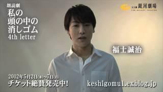 チケット情報 http://www.pia.co.jp/variable/w?id=116222 永久不滅のラ...