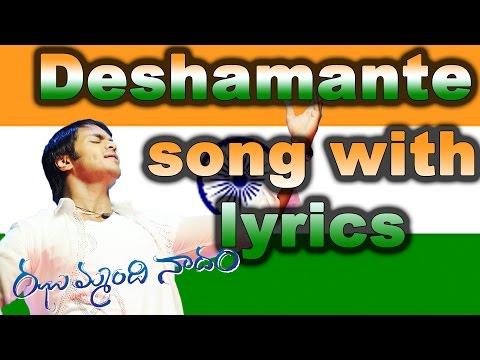 Deshamante Song With Lyrics - Jhummandi Naadam Movie Songs - Manoj Manchu, Taapsee Pannu
