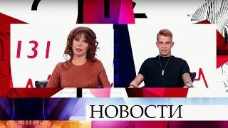 В «На самом деле»: певица Наталья Штурм полна решимости добиться правды от молодого воздыхателя.