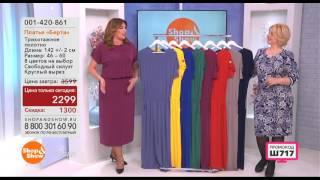 Shop & Show (Мода). 001420861 Платье Берта