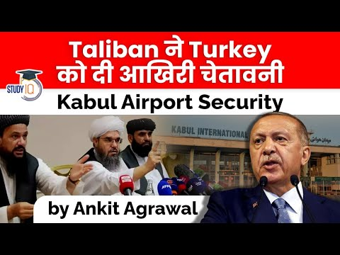 Taliban warns Turkey to leave Kabul Airport Security and Afghanistan - Geopolitics Current Affairs