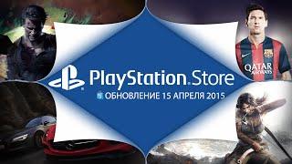 PlayStation Store: обновление 15 апреля - Mortal Kombat X, Titan Souls и Alien Shooter