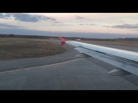 А320 Уральские авиалинии. Взлёт из Екатеринбурга.