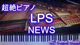 より原曲に近い「ピアノ+ドラムs」と「ピアノのみ」&「ゆっくり版」が...