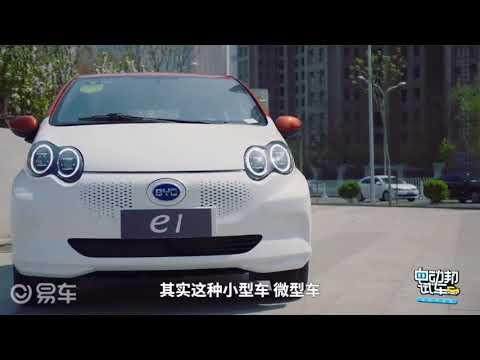 Chi Tiết Xe Ôtô Điện BYD E1 Giá 99 Triệu ▶ FB.com/eCar4you