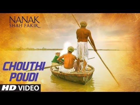 Chouthi Poudi  (Video) | Nanak Shah Fakir | Gurujas Khalsa
