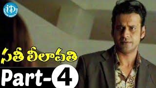 Sathi Leelavathi Full Movie Part 4    Shilpa Shetty, Manoj Bajpai    Anu Malik