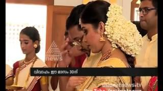 Muktha gets engaged - Mukthakku Pranayasaphalyam
