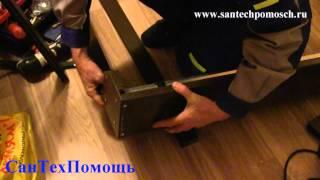 Установка рольставней для туалета(, 2014-03-15T11:24:17.000Z)