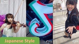 Video [ Tik Tok Japan ] I Love Japanese Style #64 download MP3, 3GP, MP4, WEBM, AVI, FLV November 2018