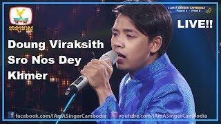 Doung Viraksith - Sro Nos Dey Khmer LIVE!!